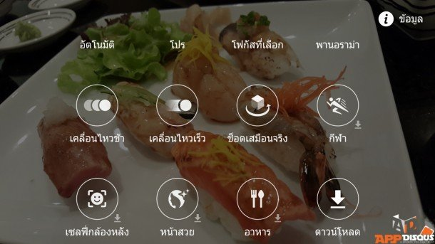 Samsung Galaxy S6 EdgeScreenshot_2015-04-09-16-30-03