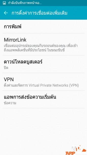 Samsung Galaxy S6 EdgeScreenshot_2015-04-09-21-33-27