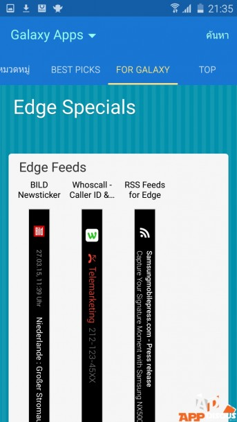 Samsung Galaxy S6 EdgeScreenshot_2015-04-09-21-36-00