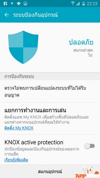 Samsung Galaxy S6 EdgeScreenshot_2015-04-09-22-23-54