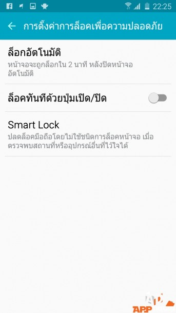 Samsung Galaxy S6 EdgeScreenshot_2015-04-09-22-25-16
