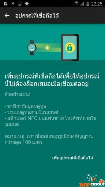 Samsung Galaxy S6 EdgeScreenshot_2015-04-09-22-25-24