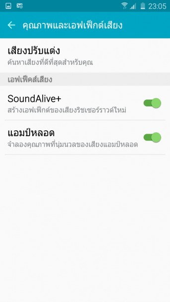 Samsung Galaxy S6 EdgeScreenshot_2015-04-09-23-05-24