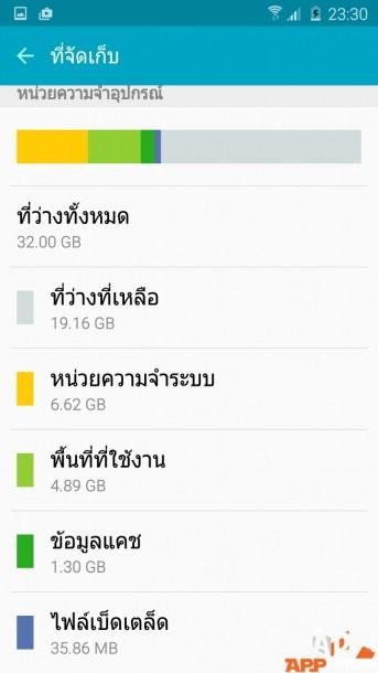 Samsung Galaxy S6 EdgeScreenshot_2015-04-09-23-30-39