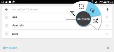 Samsung Galaxy Tab AScreenshot_2015-04-17-21-25-11