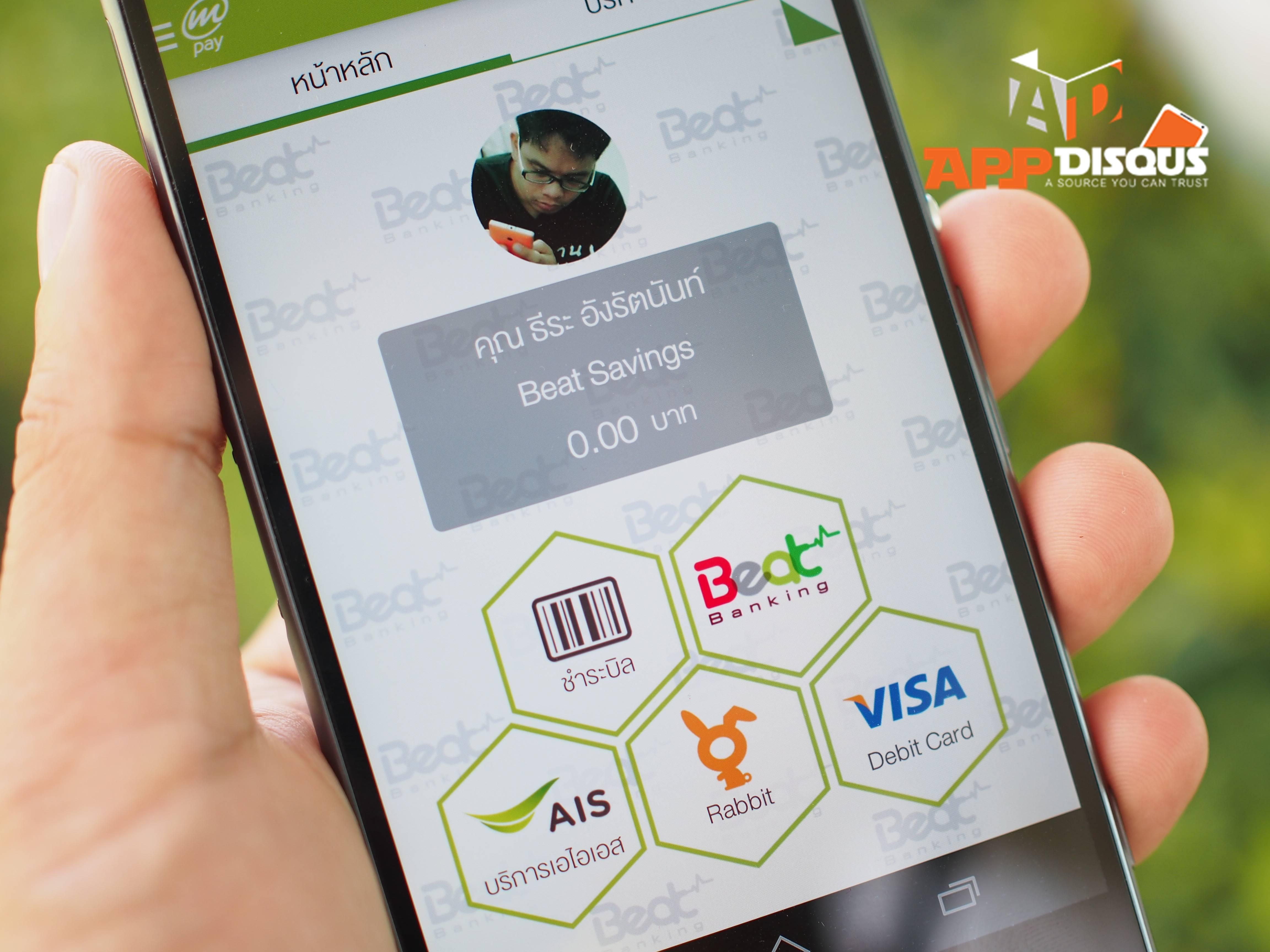 beat banking AIS CIMB Thai