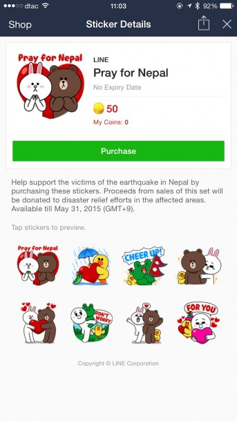 download pray for nepal sticker