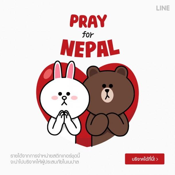 pray for nepal sticker