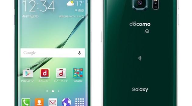 NTT-docomo-Galaxy-S6-edge-e1431426423970-630x563