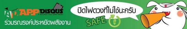 Safe_003