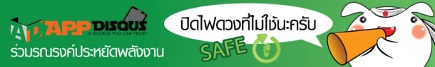 Safe_0035