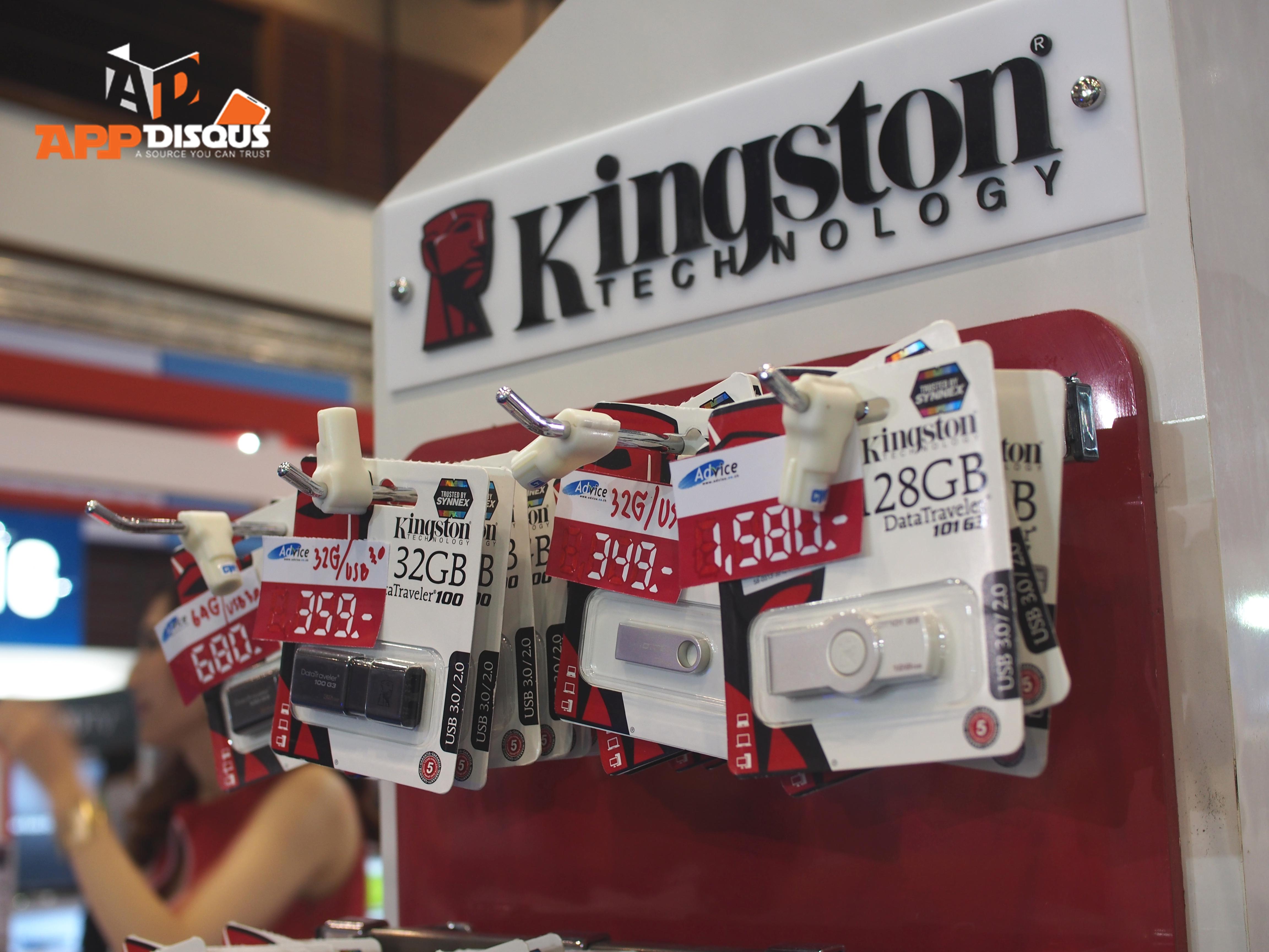 kingston 007