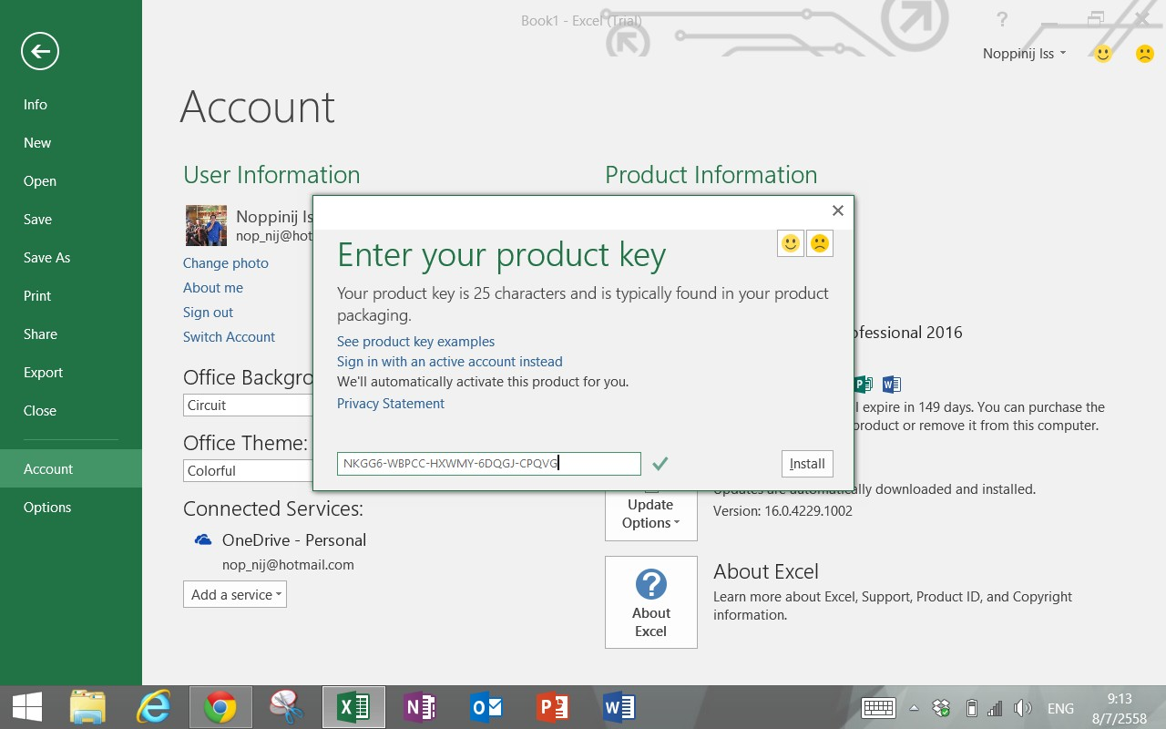 change product key in microsoft office 2016
