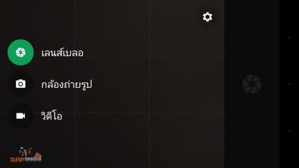Screenshot_2015-08-11-17-46-54