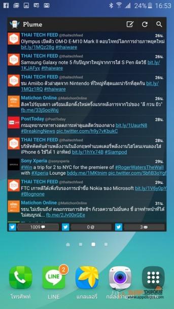 Screenshot_2015-08-25-16-53-23