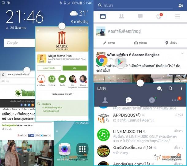 Screenshot_2015-08-25-21-46-52-horz