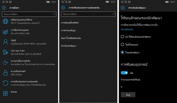 install android on windows 10 mobile_1