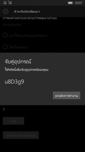 install android on windows 10 mobile_2