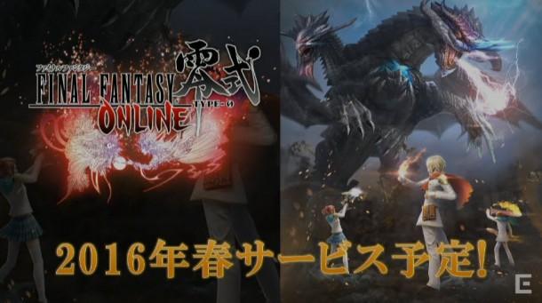 final fantasy type 0 online_3