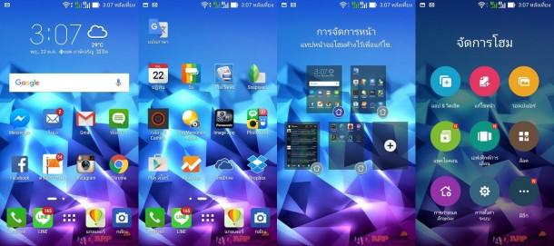 Asus Zenfone 2 Deluxe Review00015-horz
