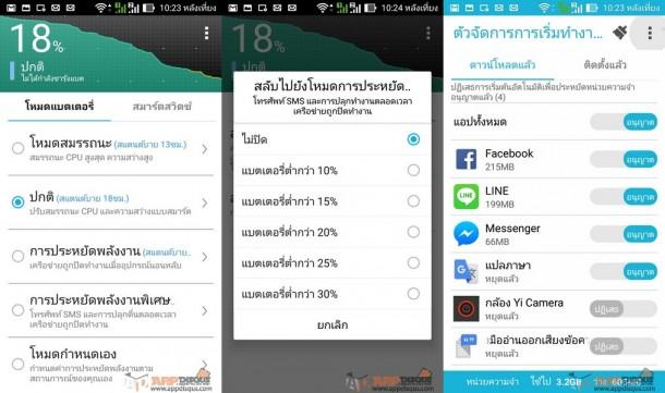 Asus Zenfone 2 Deluxe Review00035-horz