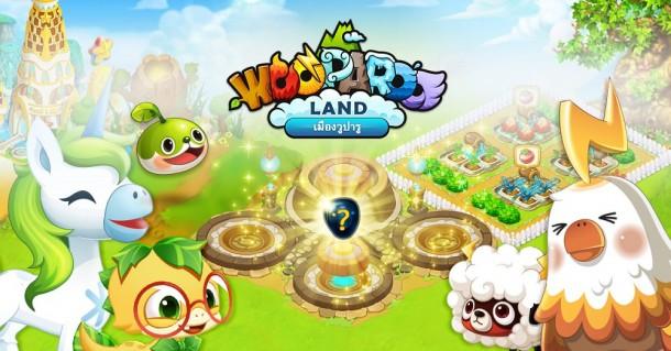 [Main Image] LINE Wooparoo Land 1