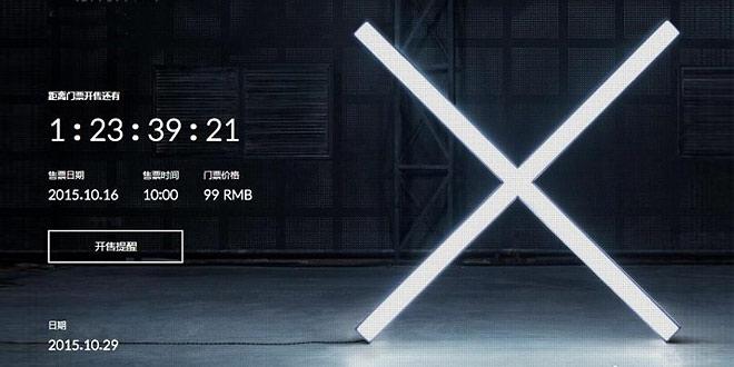 OnePlus-X