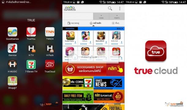 True Smart 4g plus review 00012-horz