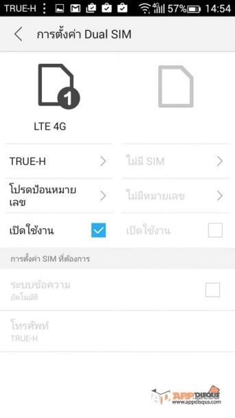 True Smart 4g plus review 00024