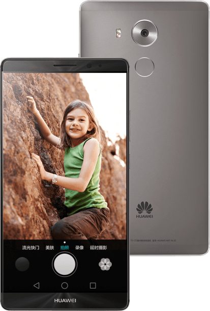 Huawei-Mate-8-official-images (2)