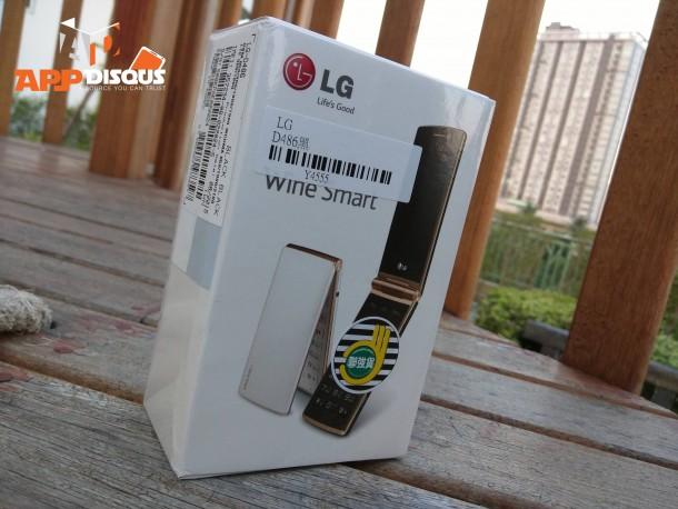 LG WINE SMART D486 4G LTE     (23)