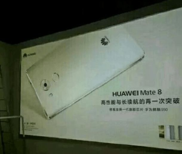 Posters-confirm-the-previous-leak-of-Huawei-Mate-8-renders (1)