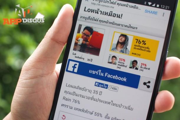 delete apps facebook  (10)