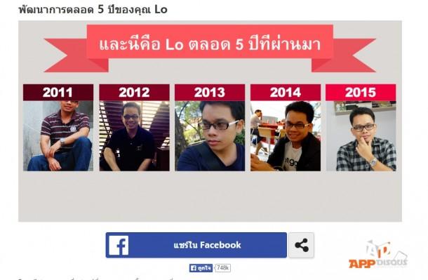 delete apps facebook  (4)
