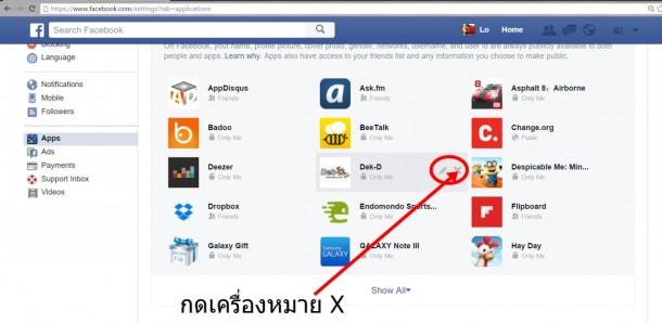 delete apps facebook  (9)