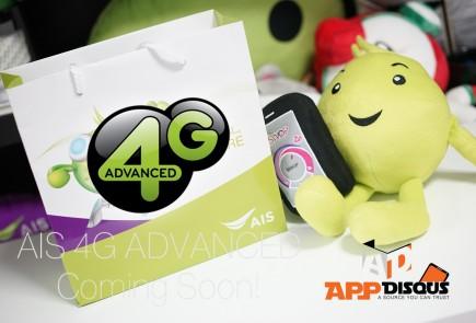 AIS 4g advance appdisqus