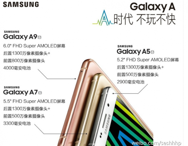 The-Samsung-Galaxy-A9-is-now-officia (1)
