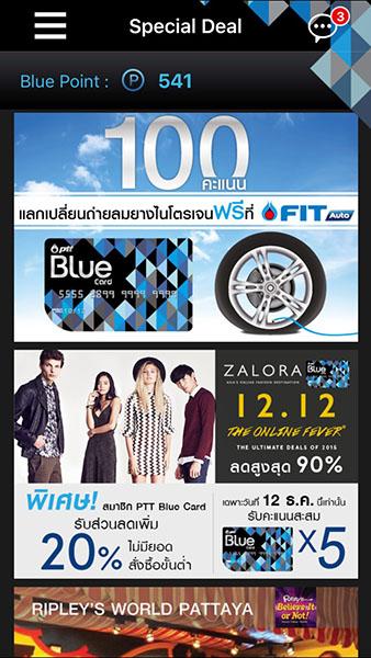 PTT Blue 1