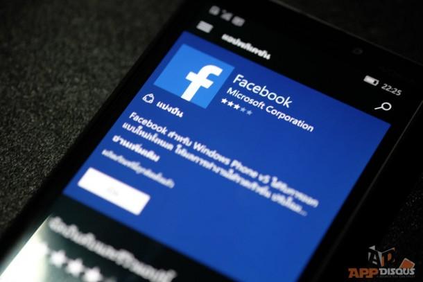 facebook for windows 10 mobile