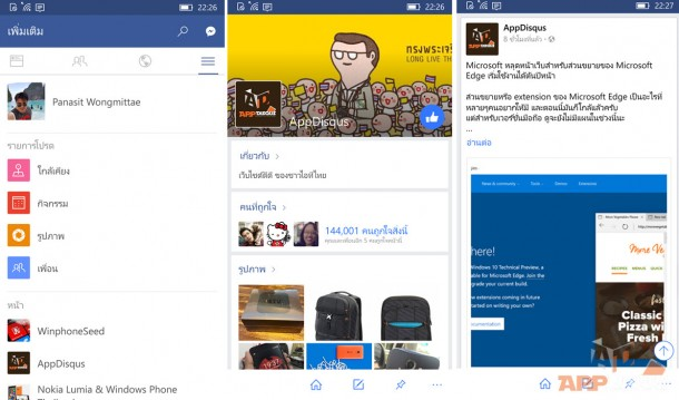facebook for windows 10 mobile_2