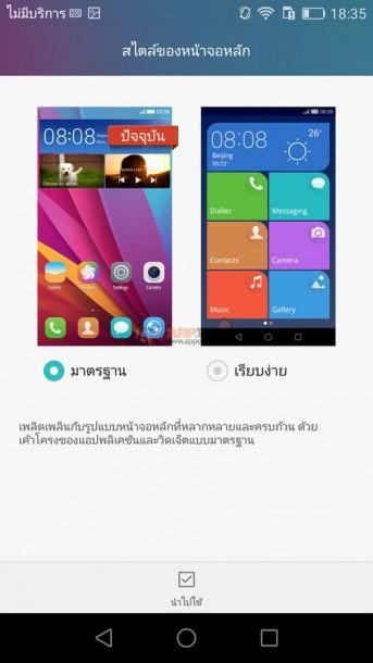 review Huawei G7 plus 00019