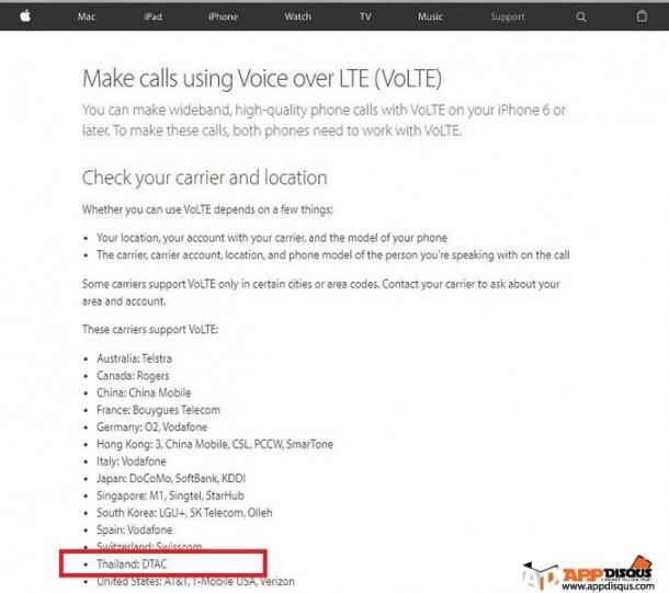 iPhone 6 s VoLTE 000