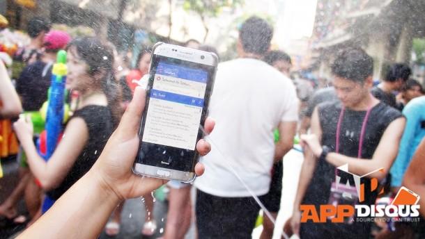 Samsung Galaxy S7 waterproofP1010015