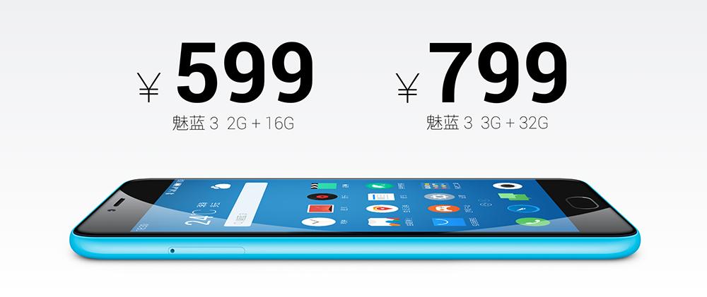 meizu-m3-price