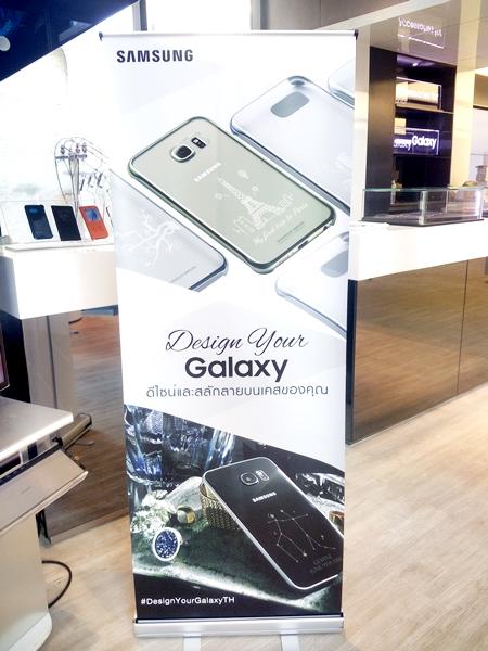 Samsung caseIMG_20160408_160457