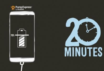 pum express 3.0