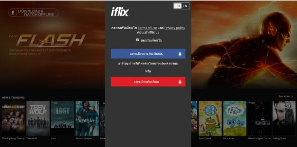 reviews iflix in thailand 001