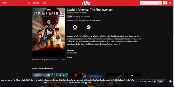 reviews iflix in thailand 003