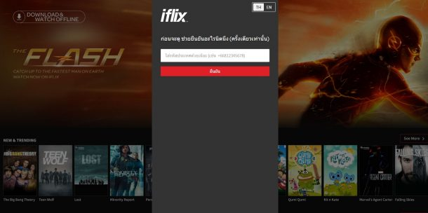reviews iflix in thailand 004