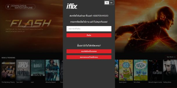reviews iflix in thailand 006